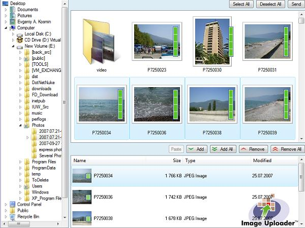 Aurigma Image Uploader 5 on Vista